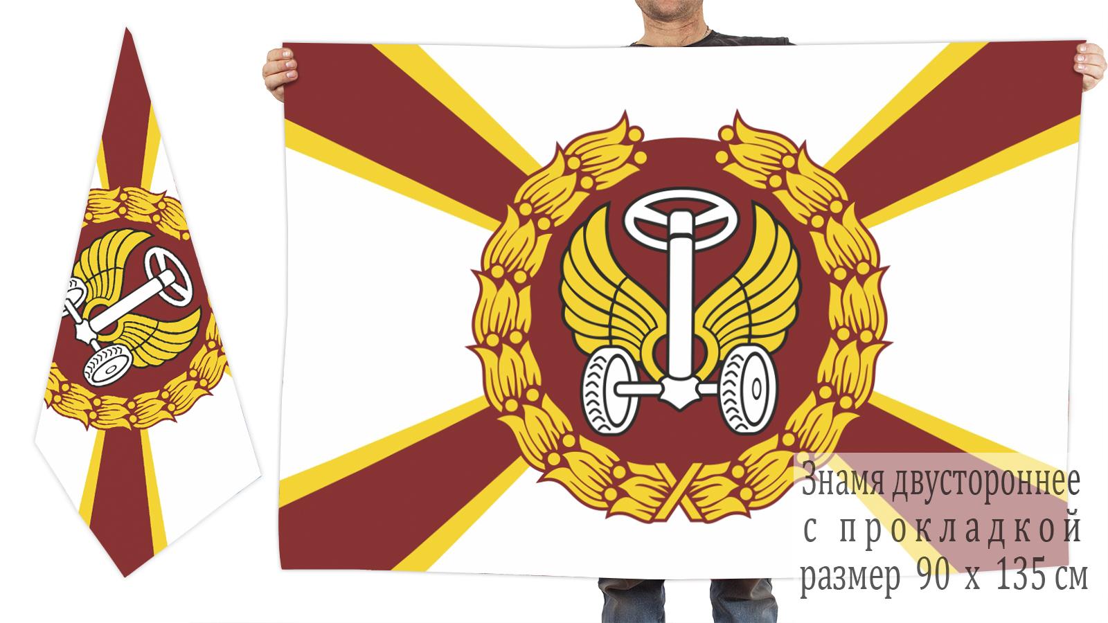 Купить в военторге с доставкой флаг автомобильных войск