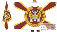 Двухсторонний флаг автомобильных войск