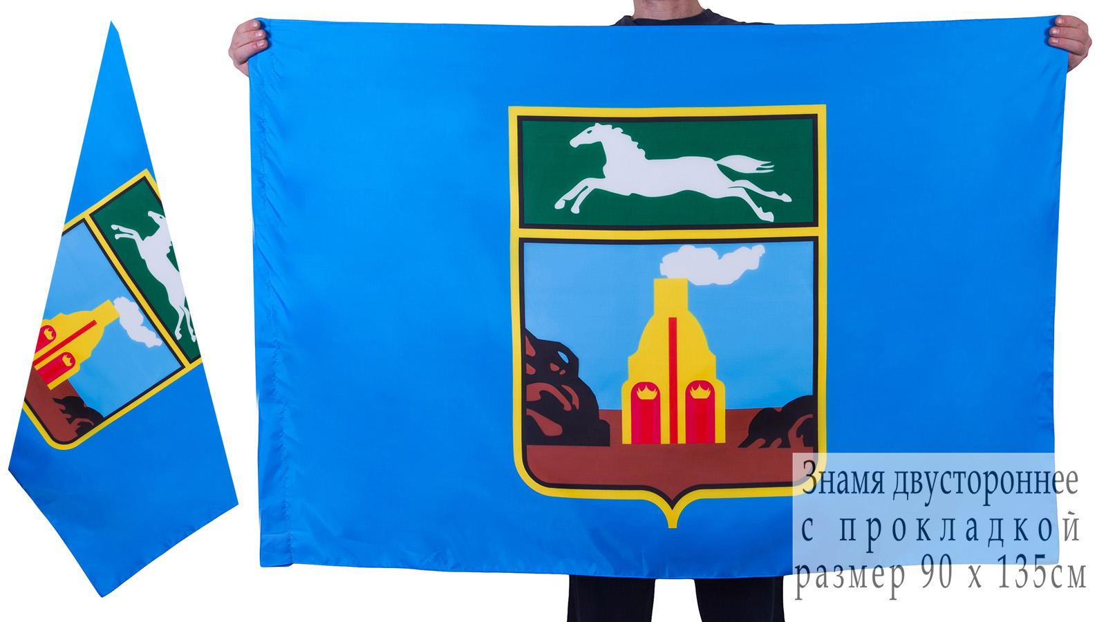Двухсторонний флаг Барнаула
