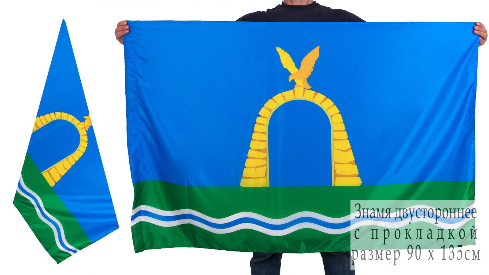 Двухсторонний флаг Батайска