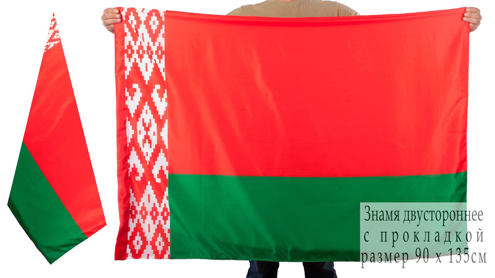Двухсторонний флаг Беларуси