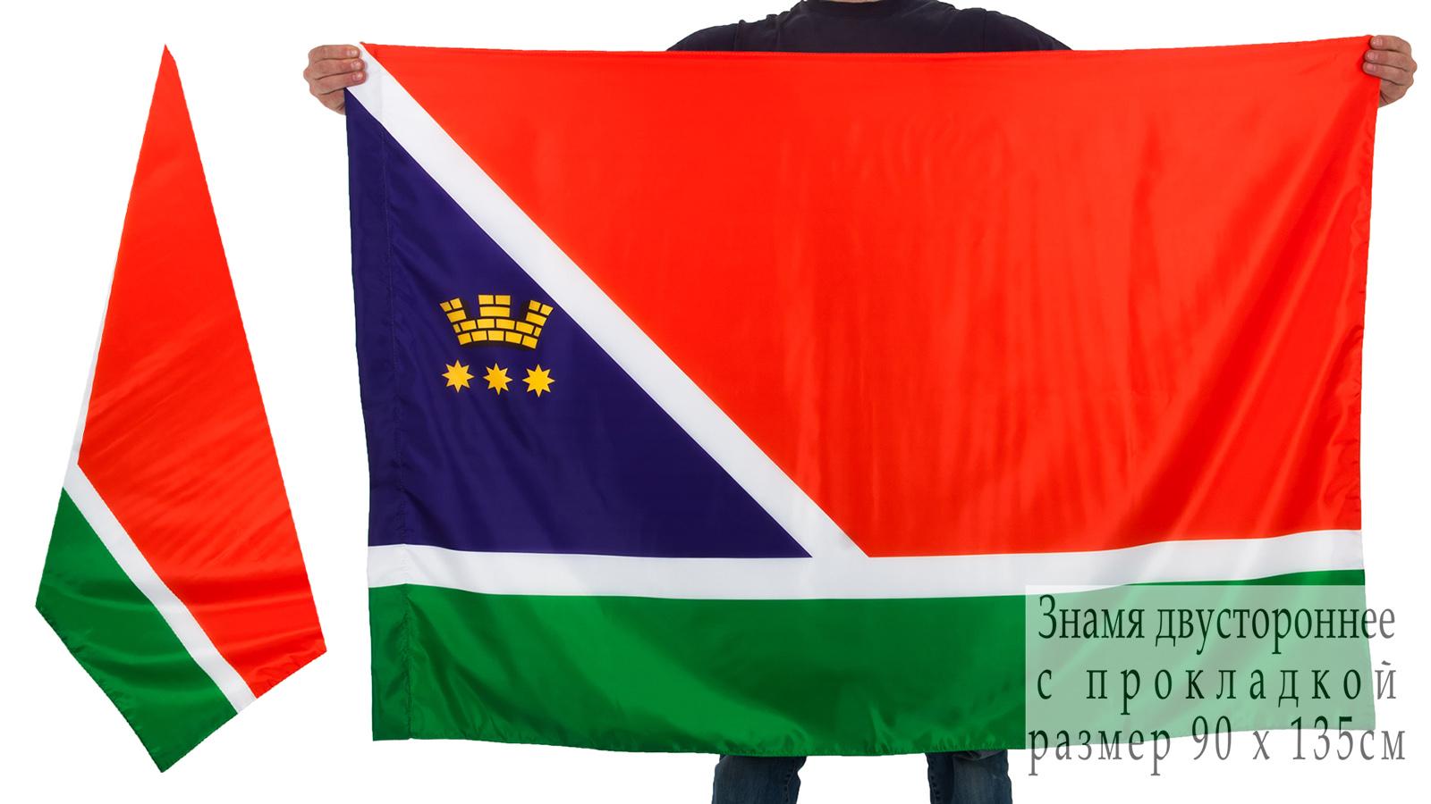 Двухсторонний флаг Благовещенска
