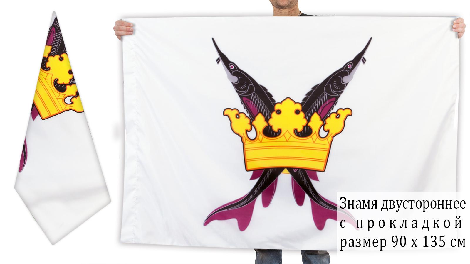 Двусторонний флаг Белоомута