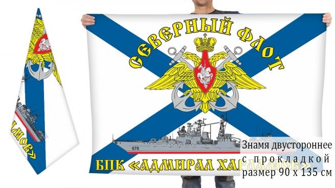 Флаг БПК «Адмирал Харламов»