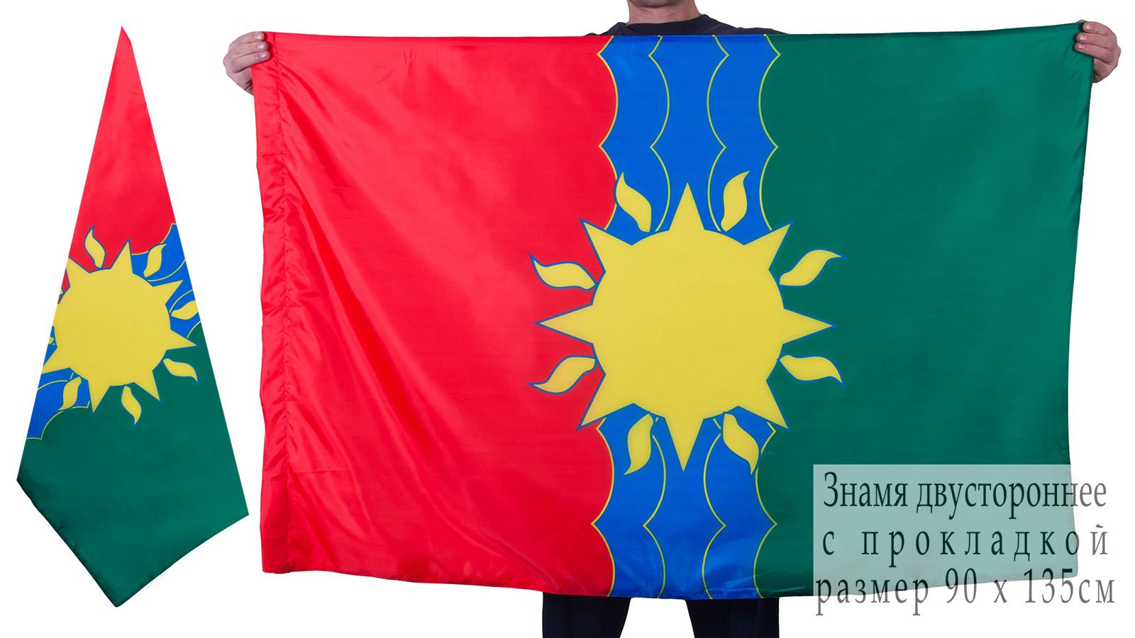 Двухсторонний флаг Братска