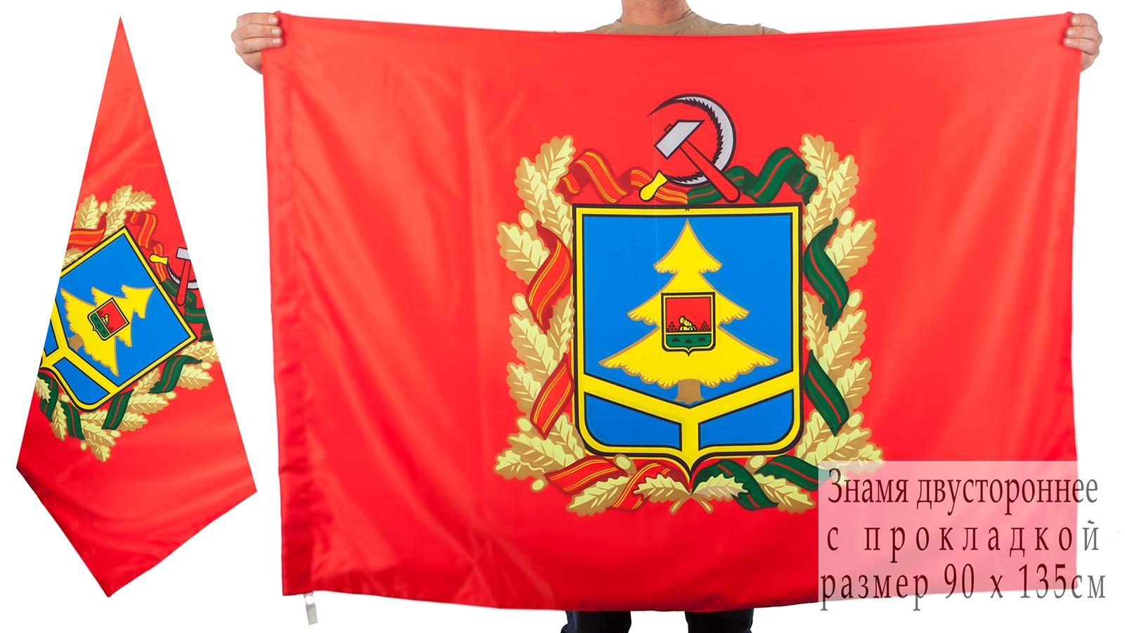 Двухсторонний флаг Брянской области