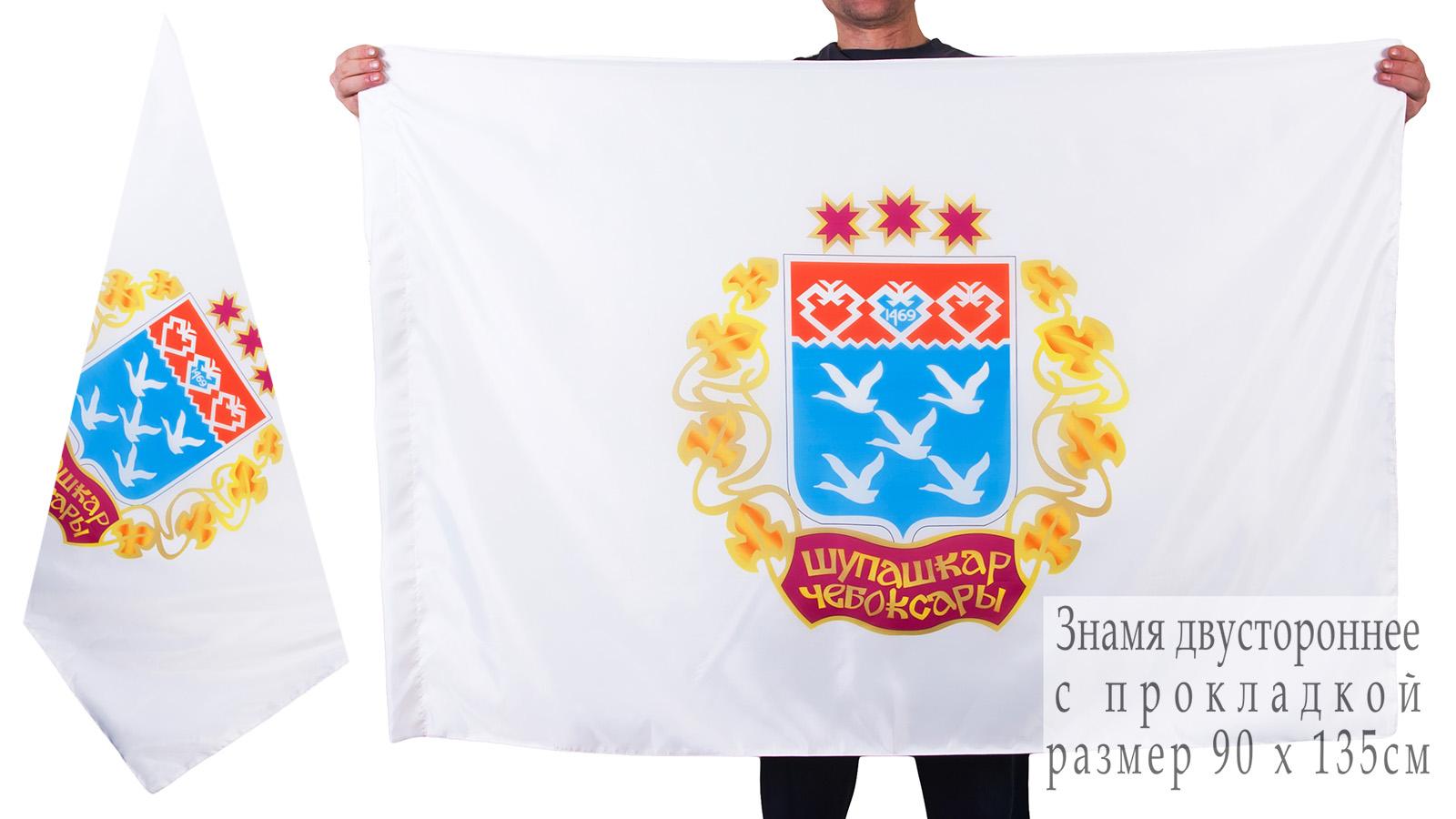 Двухсторонний флаг Чебоксар
