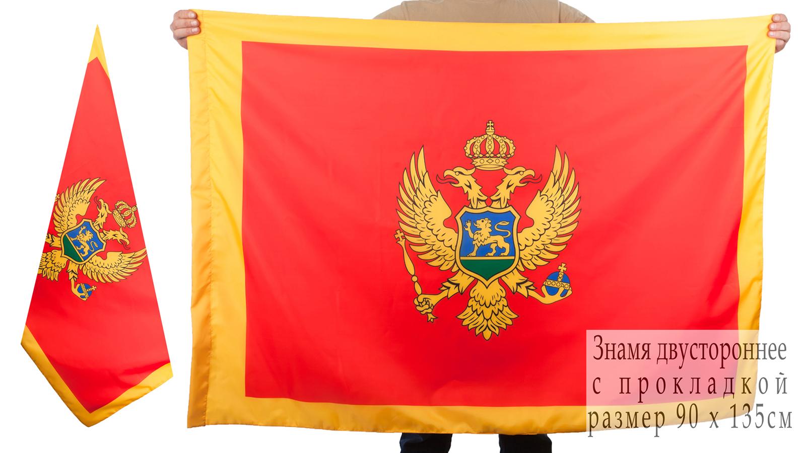 Двухсторонний флаг Черногории