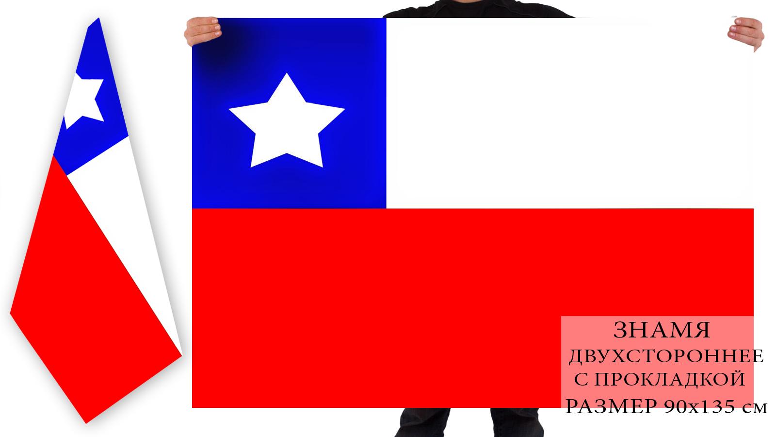Двухсторонний флаг Чили