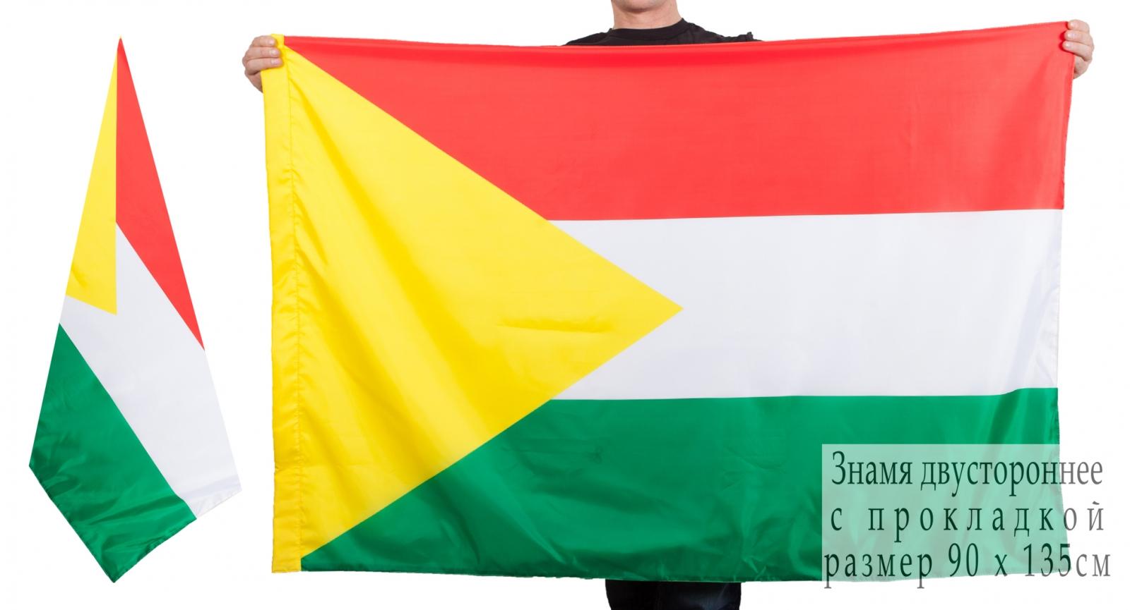 Двухсторонний флаг Читы
