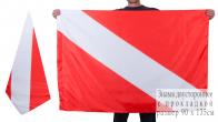 Двухсторонний флаг дайверов