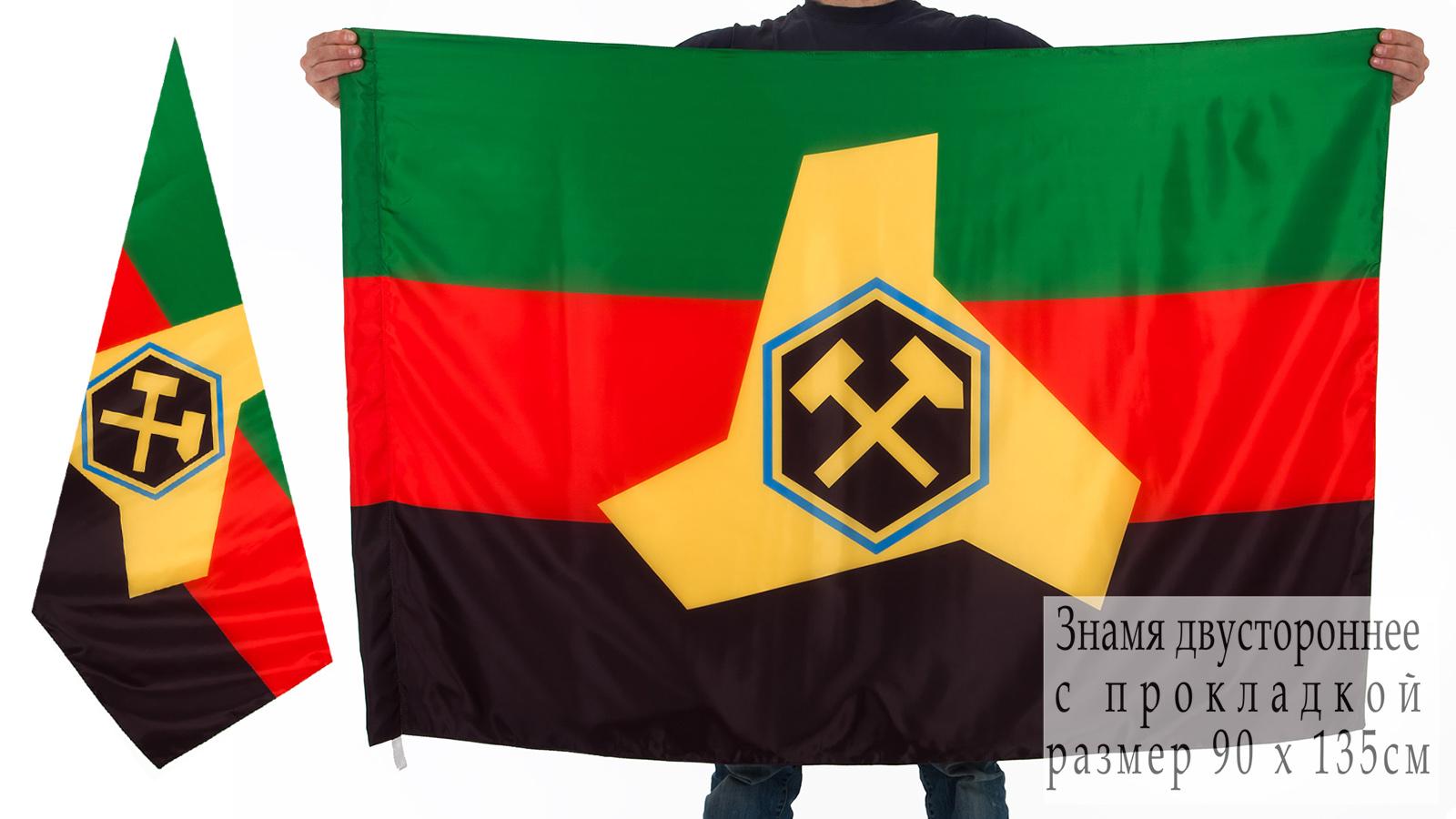Двухсторонний флаг Дзержинска