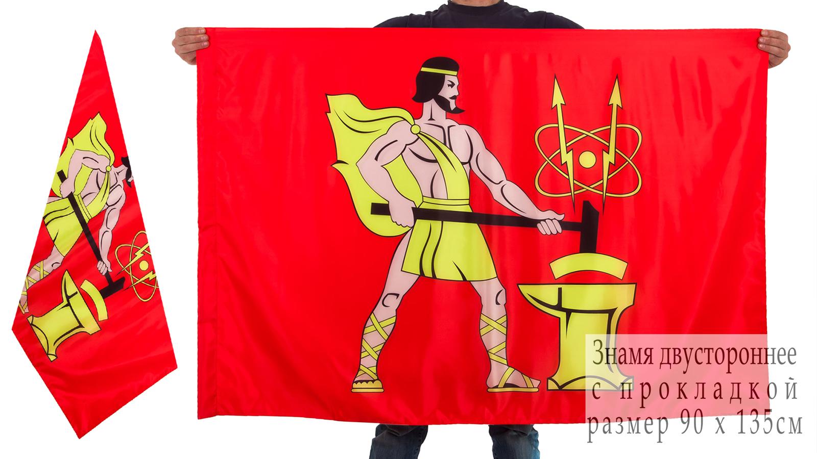 Двухсторонний флаг Электростали