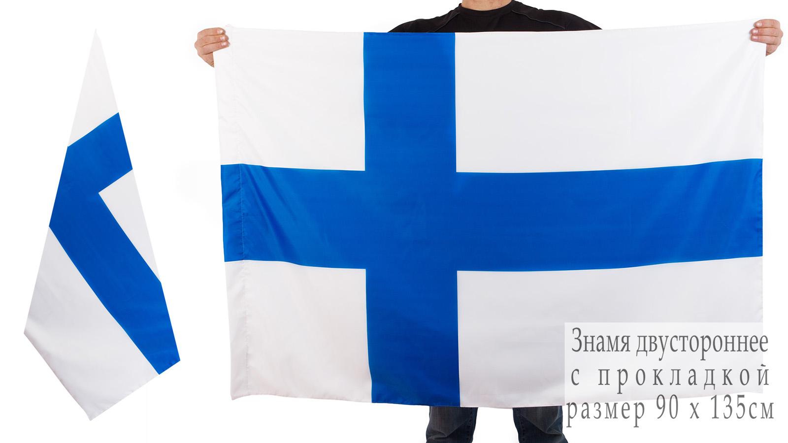 Двухсторонний флаг Финляндии