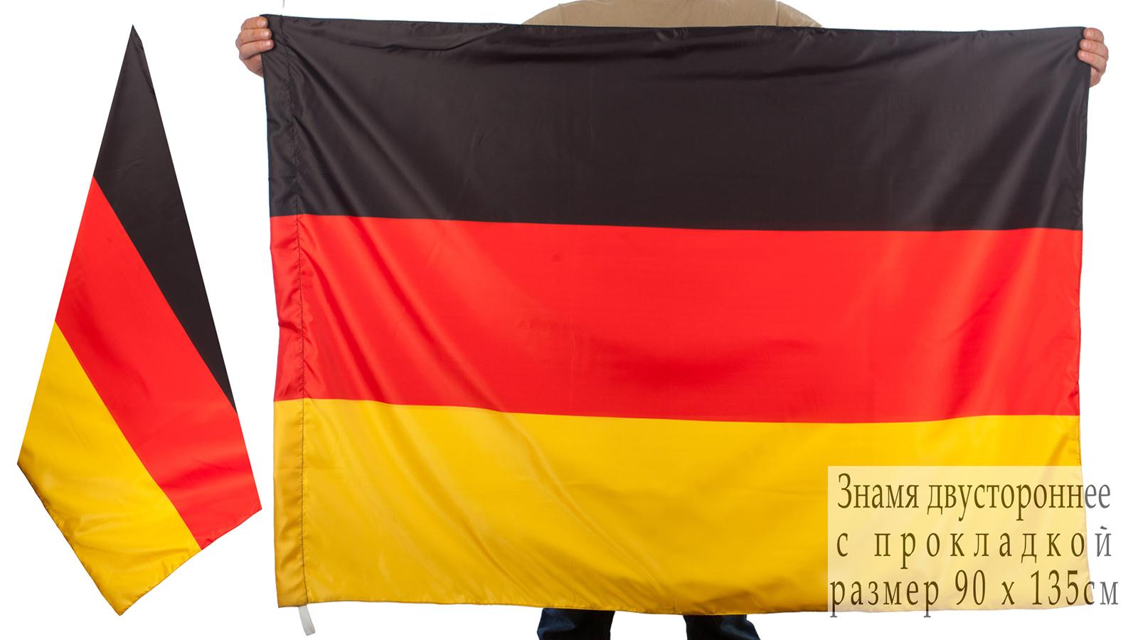 Двухсторонний флаг ФРГ