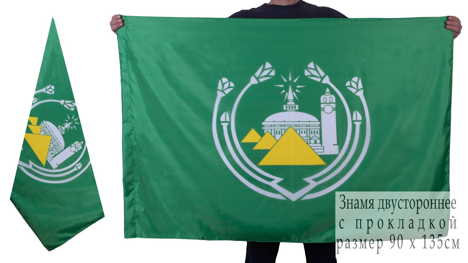 Двухсторонний флаг Гизы