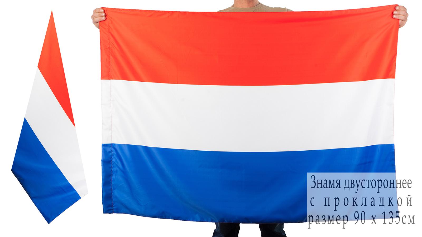 Двухсторонний флаг Голландии