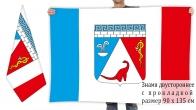 Двухсторонний флаг города Саки