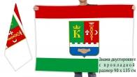 Двухсторонний флаг города Старый Крым
