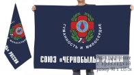 Двухсторонний флаг «Гуманность и милосердие» Союза «Чернобыль» России
