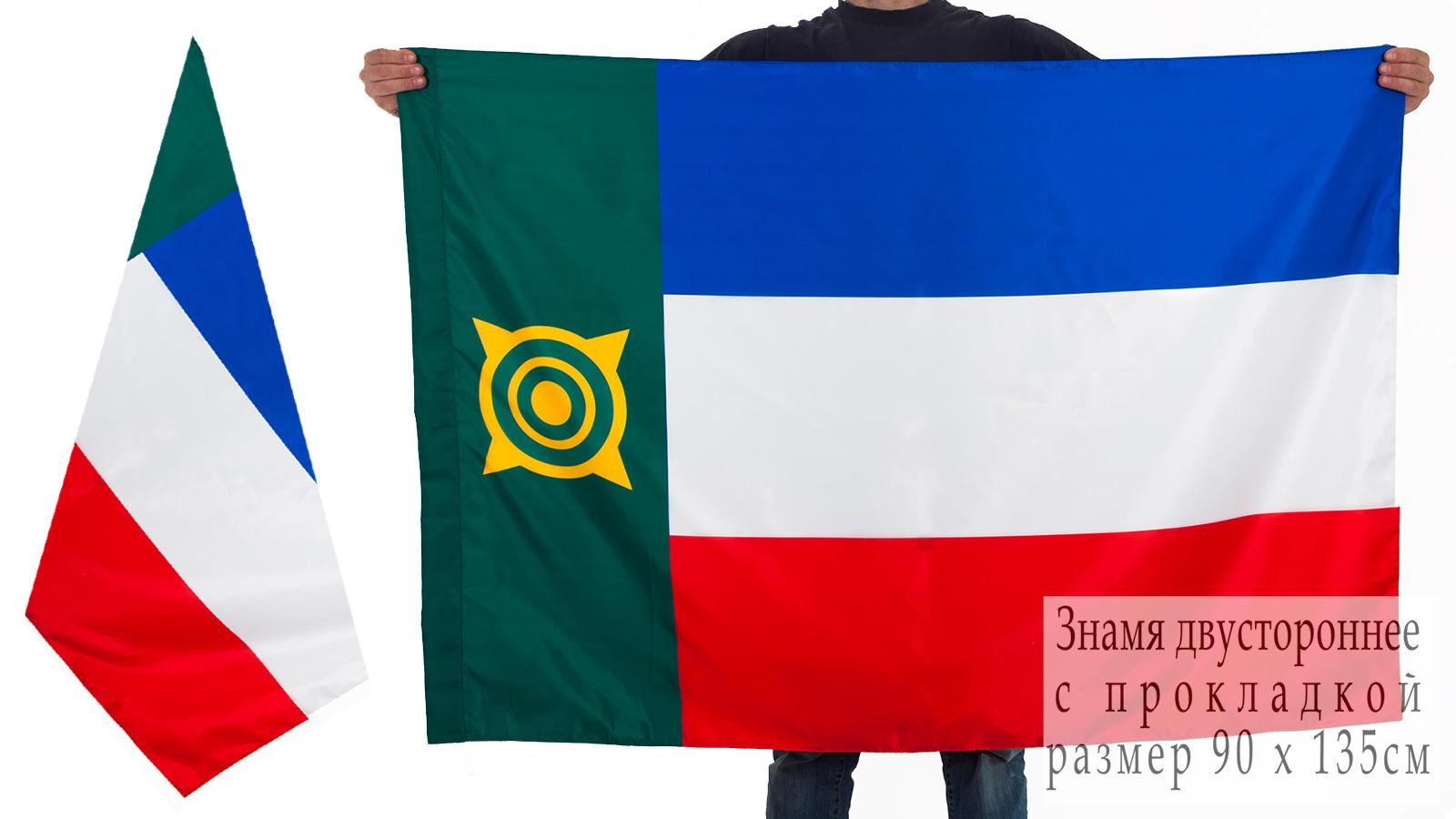 Двухсторонний флаг Хакасии