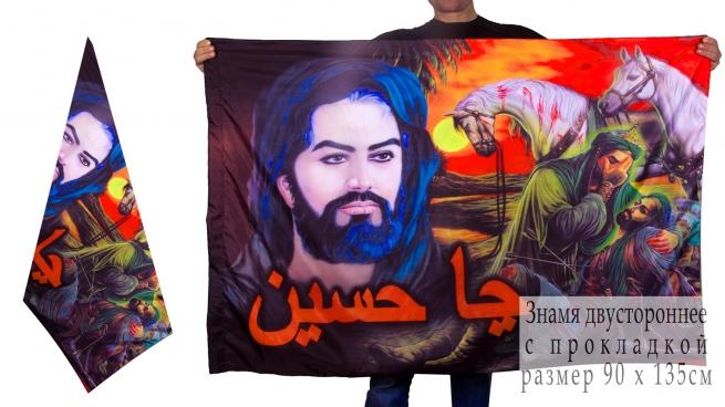 Двухсторонний флаг Имама Хусейна