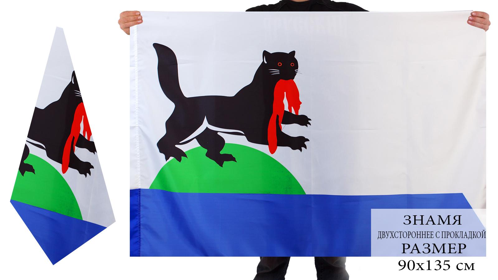 Флаг Иркутска двухсторонний