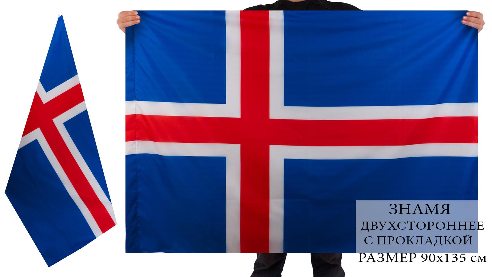 Флаг Исландии двухсторонний