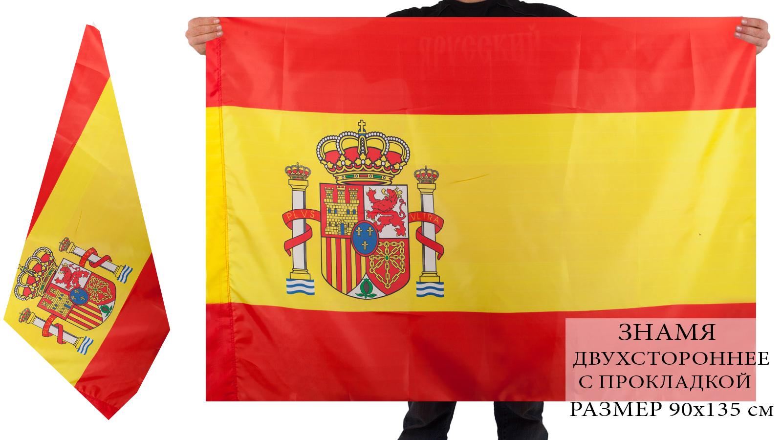 Испанский флаг двусторонний