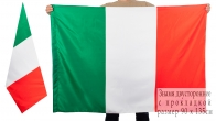 Итальянский флаг двусторонний