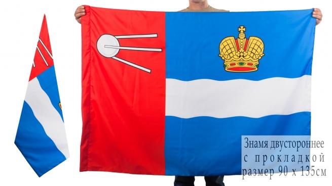 Двухсторонний флаг Калуги