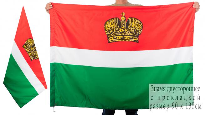 Двухсторонний флаг Калужской области