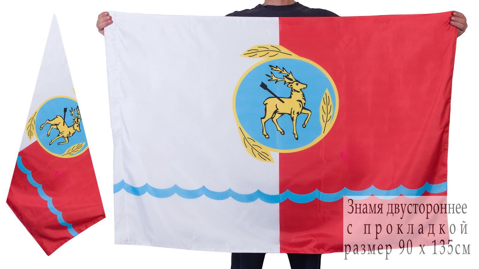 Двухсторонний флаг Каменска-Шахтинского