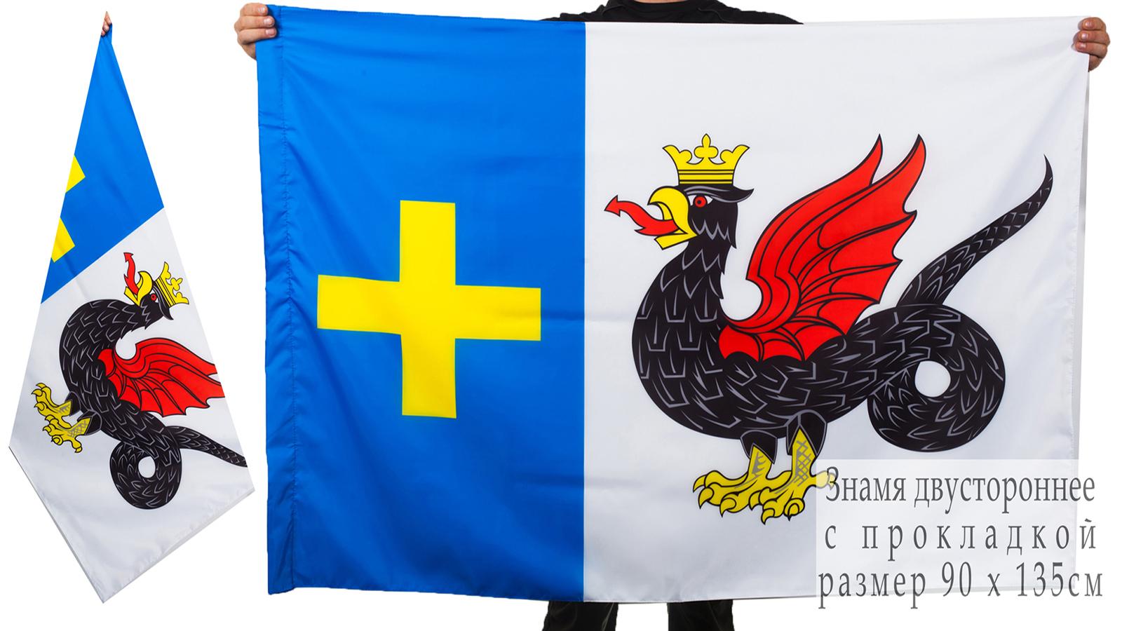 Двухсторонний флаг Каширского района