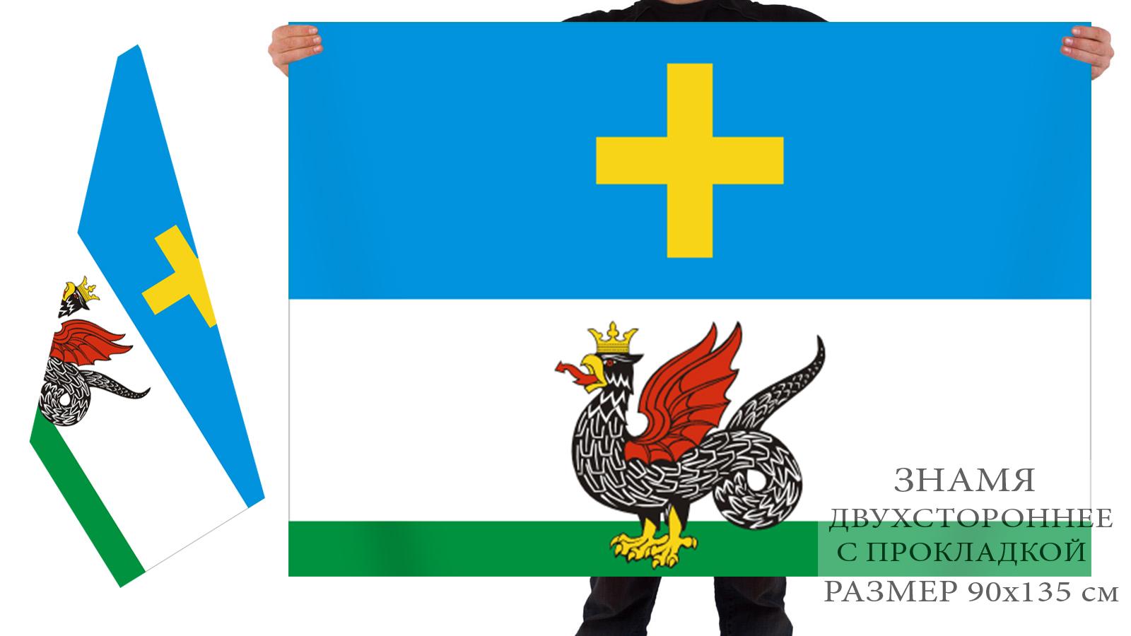 Двусторонний флаг Каширы