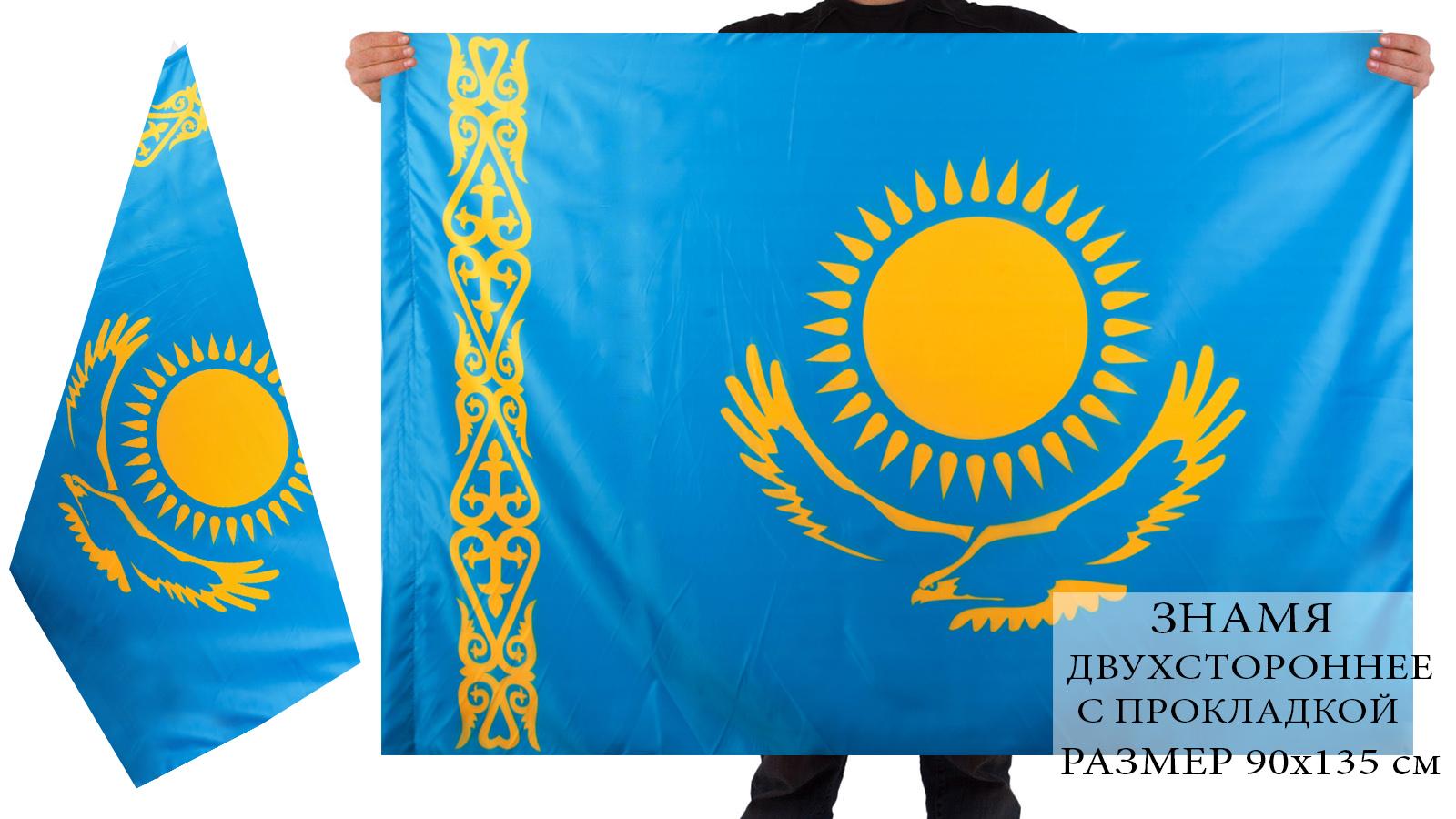 Флаг Казахстана двусторонний