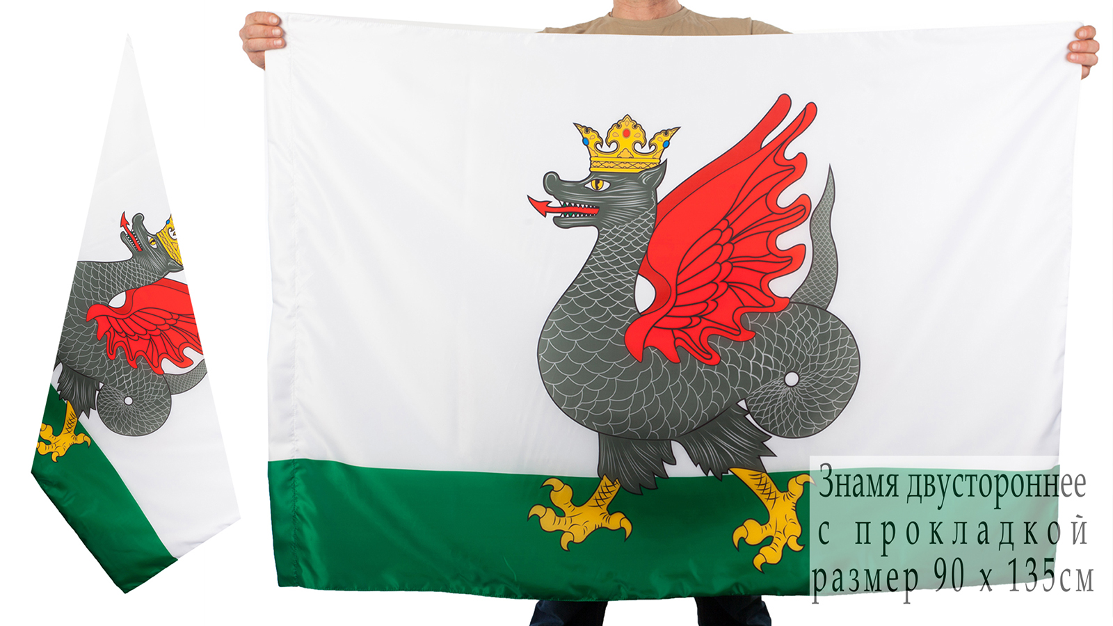 Двухсторонний флаг Казани