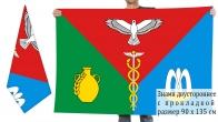 Двухсторонний флаг Кировского района