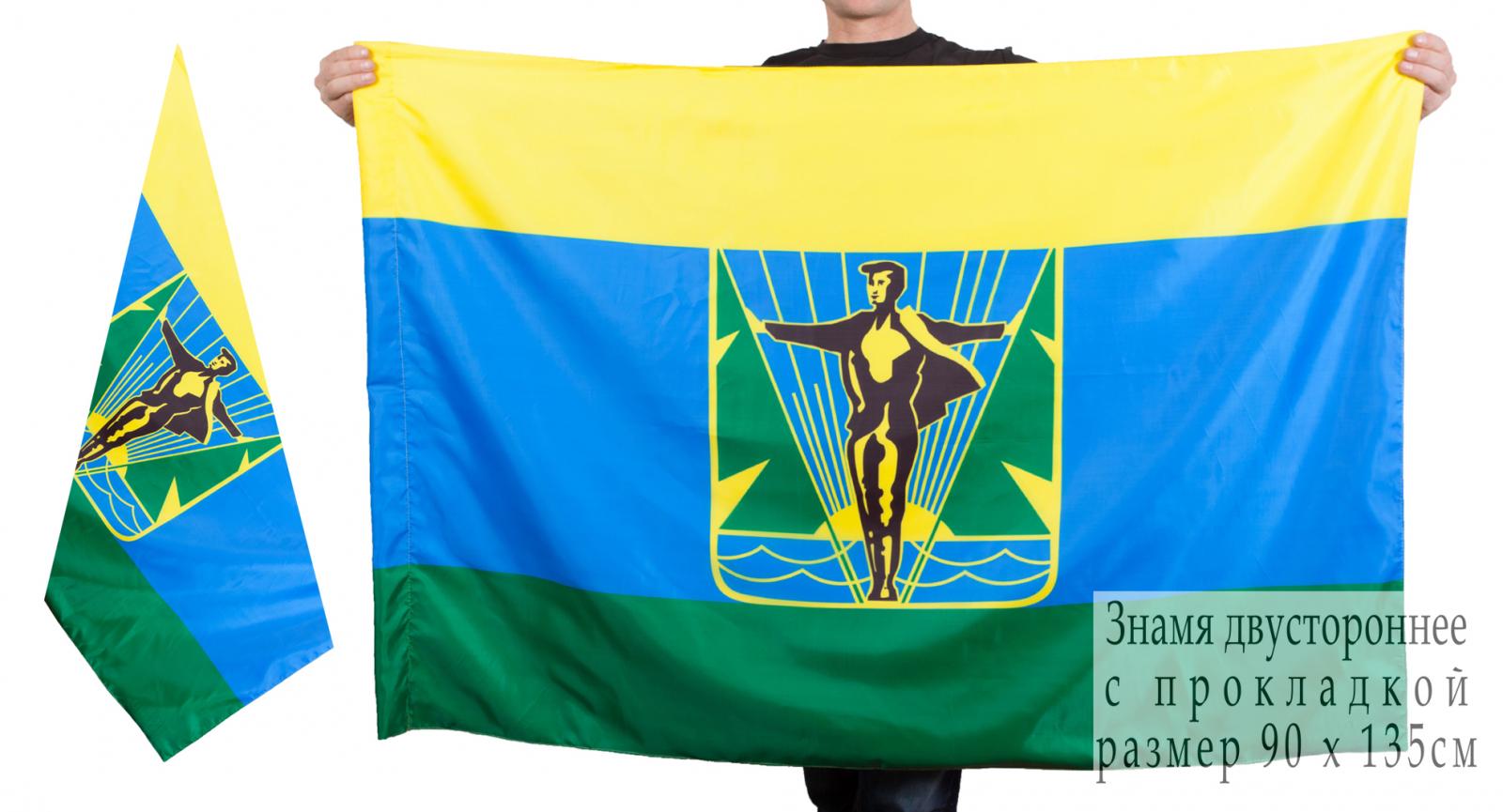 Двухсторонний флаг Комсомольска-на-Амуре