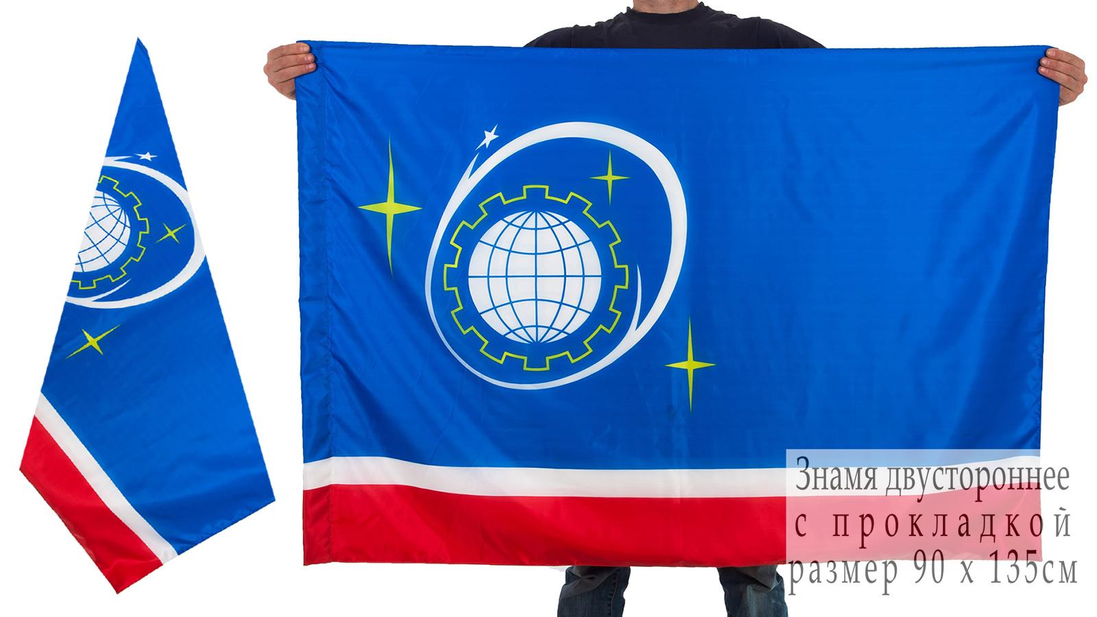 Двухсторонний флаг Королёва