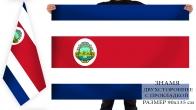 Двухсторонний флаг Коста-Рики