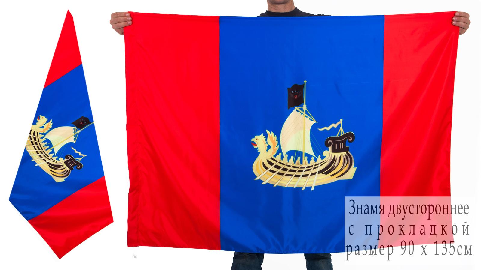 Двухсторонний флаг Костромской области