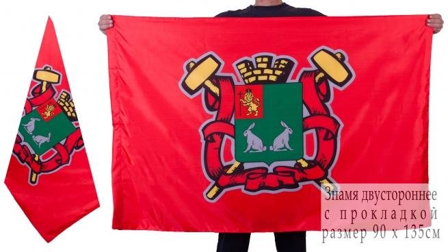Двухсторонний флаг Коврова