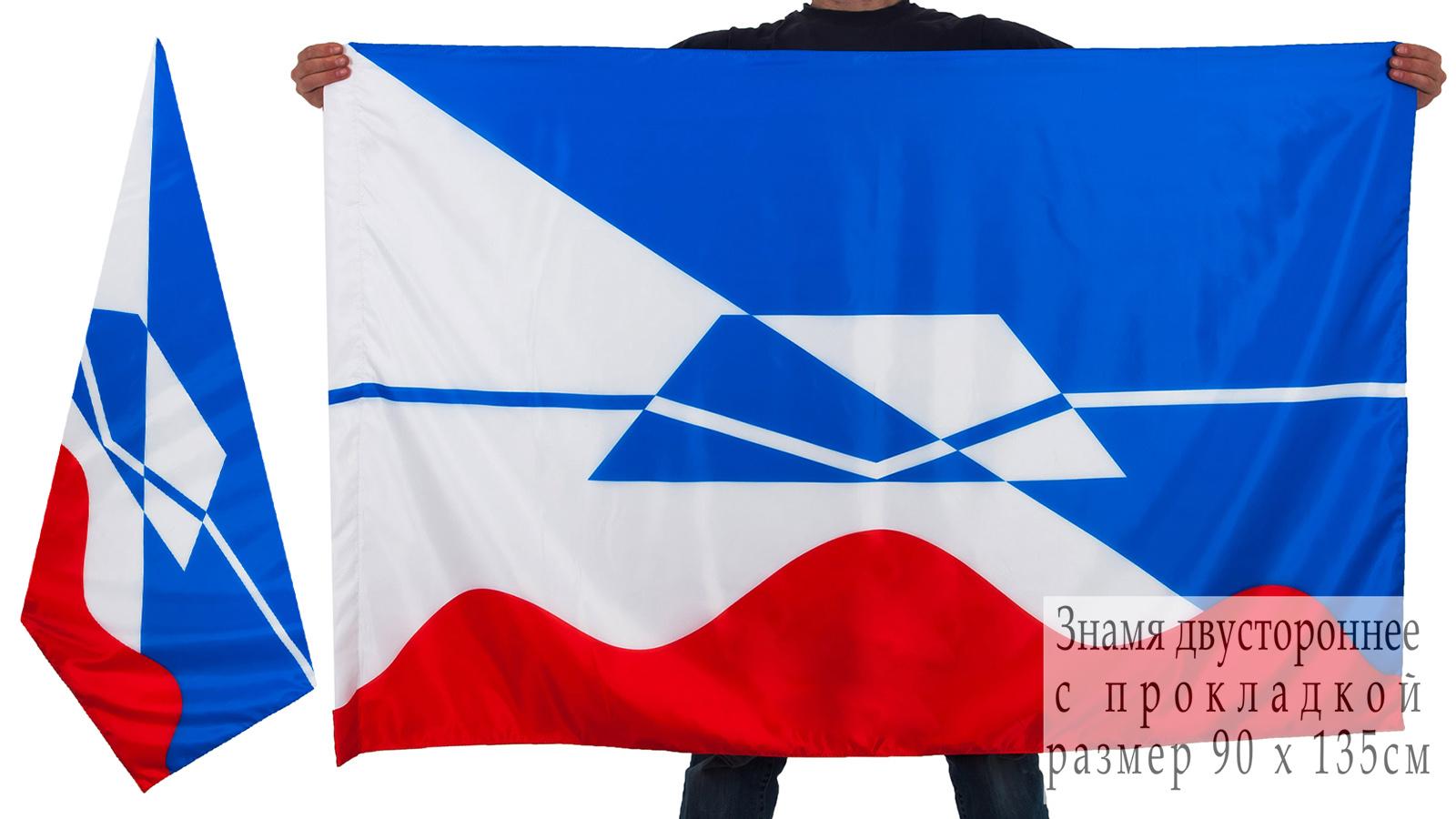 Двухсторонний флаг Красногорска
