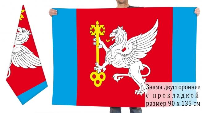 Двухсторонний флаг Красноперекопского района