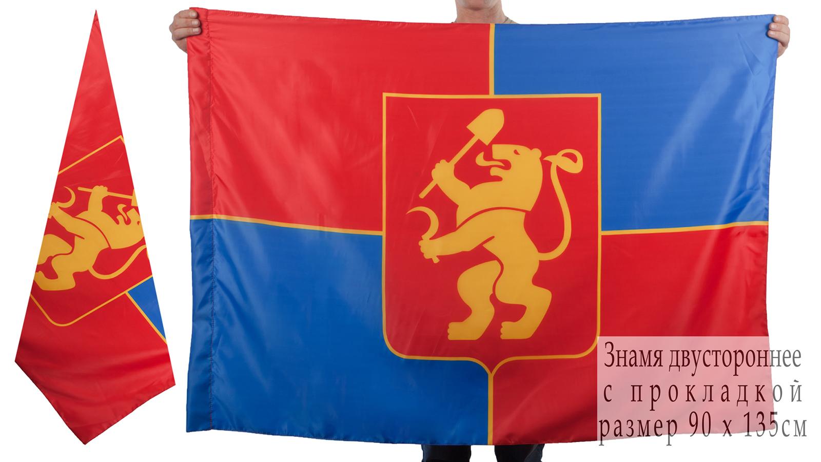 Двухсторонний флаг Красноярска