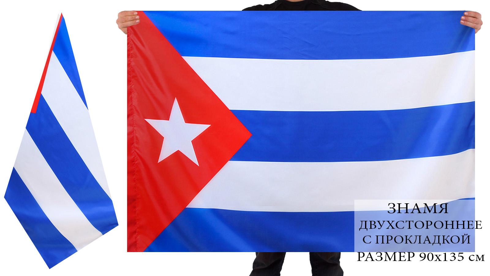 Флаг Кубы двухсторонний
