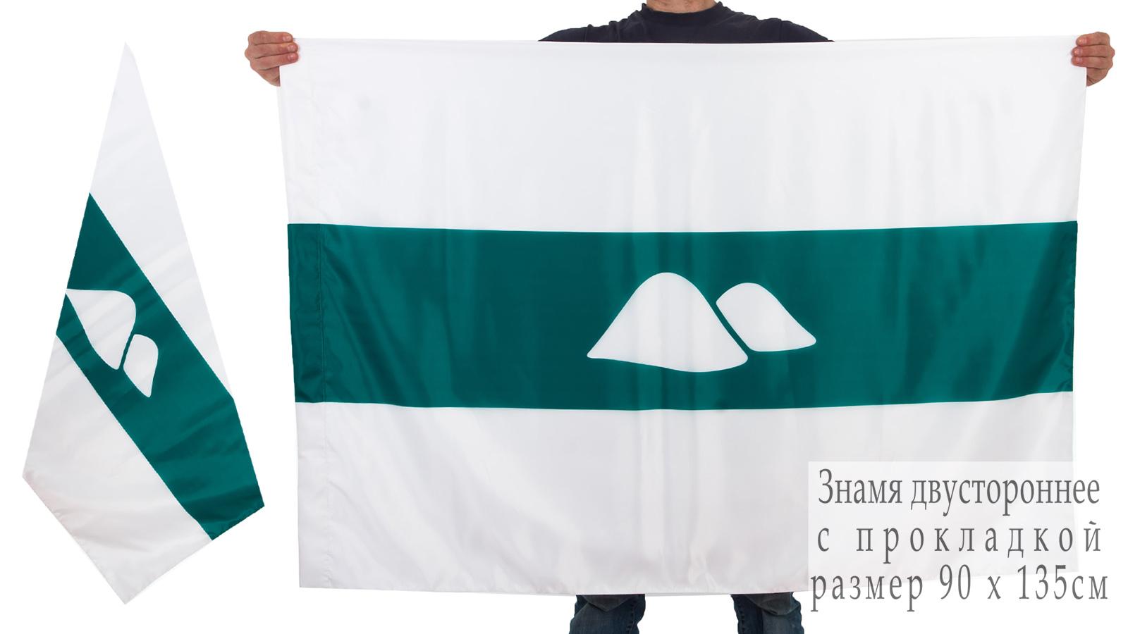 Двухсторонний флаг Курганской области