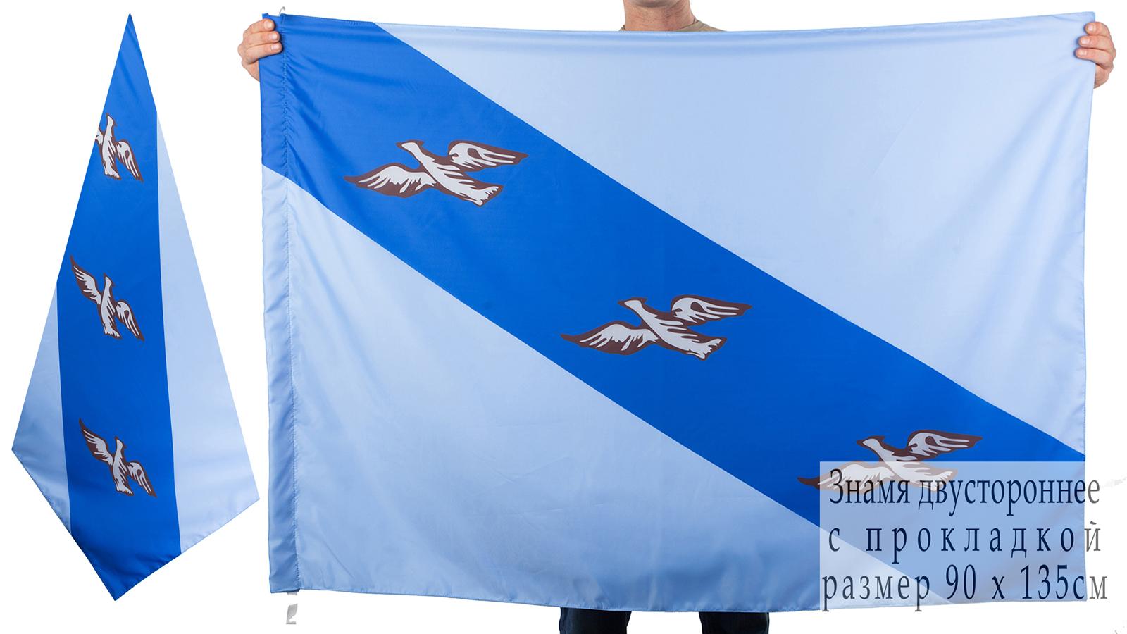 Двухсторонний флаг Курска
