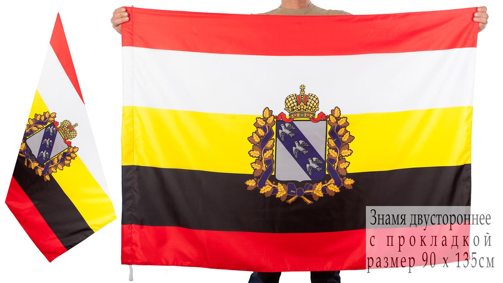 Двухсторонний флаг Курской области